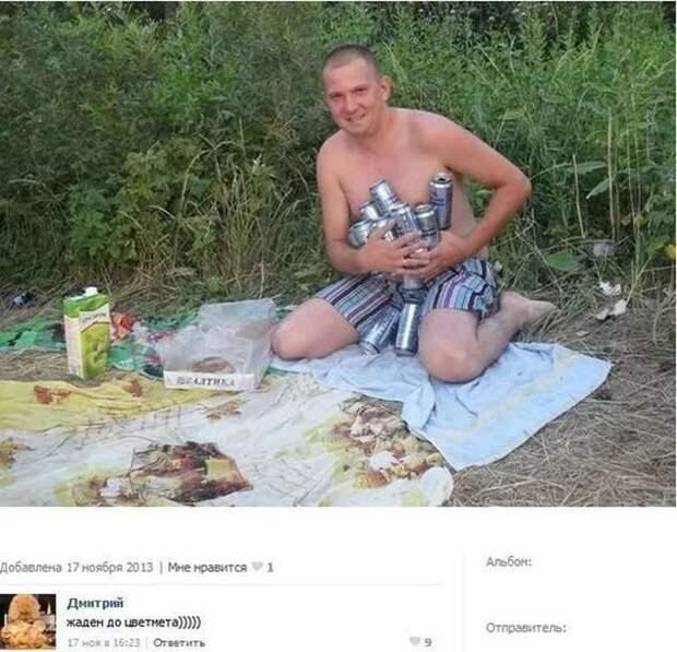 Неадекватный юмор из социальных сетей. Подборка №chert-poberi-umor-51090424072020