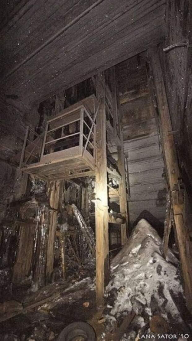 Конструкция с секретом заброшенная, шахта