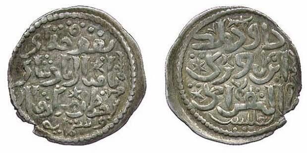 Монета грузинского царя Давида Улу, вассала хана Мункэ (1252)