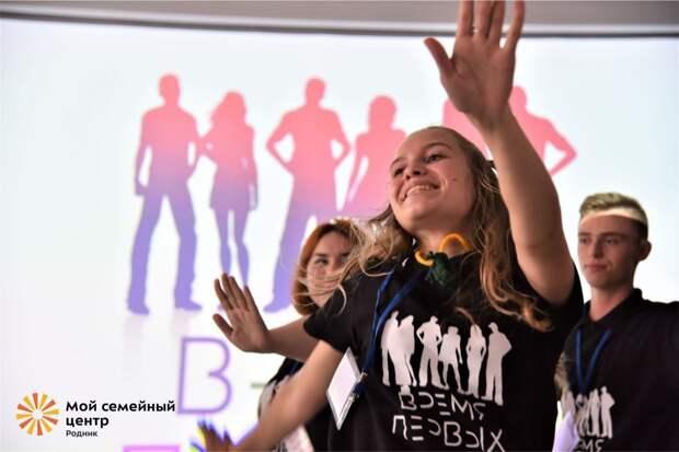 Клуб «Время первых» приглашает подростков из Марфина на бесплатные летние программы