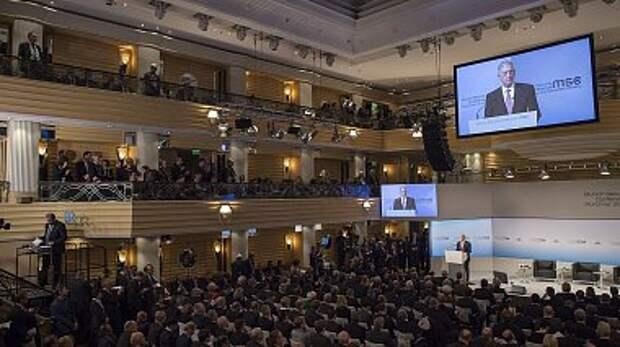 Мюнхенская конференция 2019