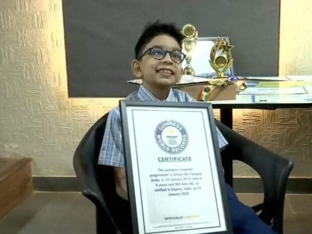 Очередной рекорд Гиннесса: самым юным программистом стал шестилетний мальчик изИндии