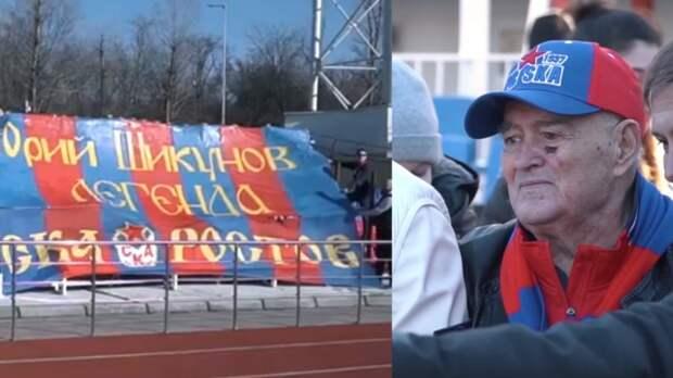 Умер известный футболист изРостовской области Юрий Шикунов