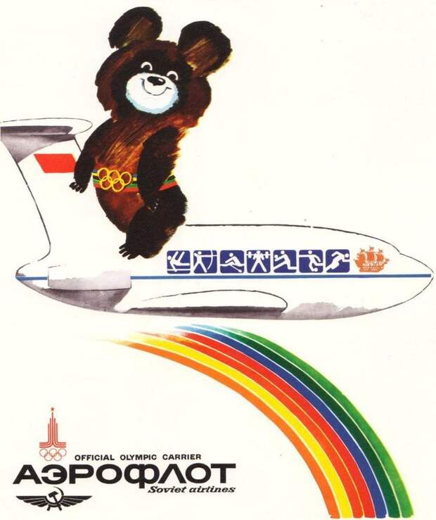 Правда и ложь об олимпийском Мишке. Как Виктор Чижиков придумал и нарисовал символ Олимпиады-80, фото № 18