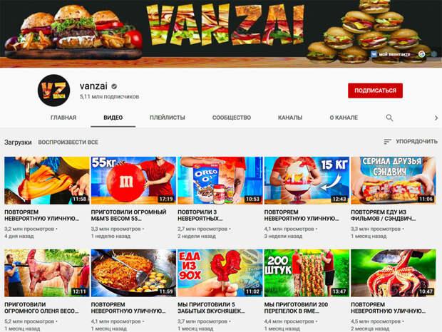 Что посмотреть на Youtube. Выпуск 8