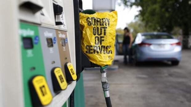 Трубопроводы стоят: наАЗС восточного побережья США заканчивается бензин