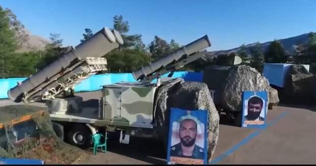 Новый ракетный город Ирана
