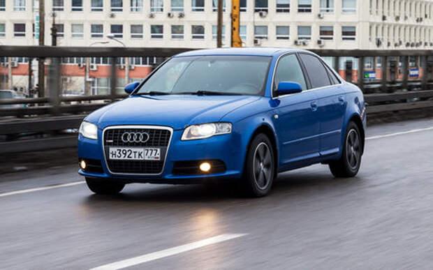 Почему я выбрал Audi A4 2006 года, а не новую Гранту — вывод эксперта