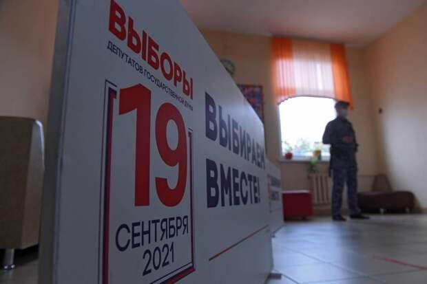 Памфилова озвучила явку на выборах в Госдуму по России