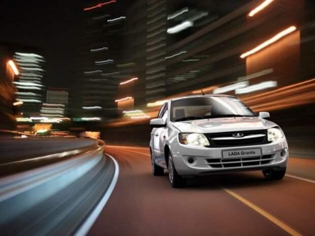 АВТОВАЗ возобновил продажи Lada Granta и Largus по программе утилизации