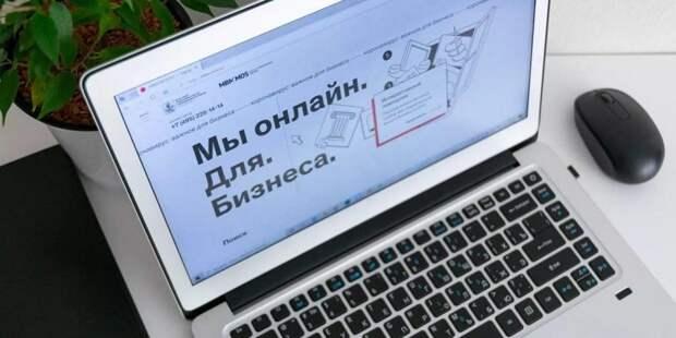 Сергунина рассказала о консультационной поддержке малого бизнеса в Москве фото: mos.ru