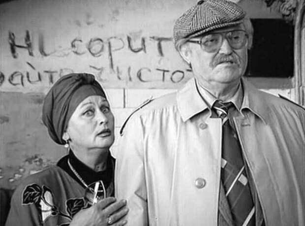 60 лет счастья Майи Менглет