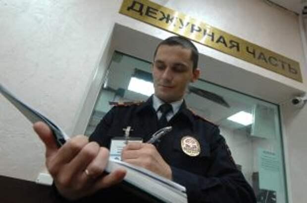 Дежурная часть полиции / Фото: Агентство Москва