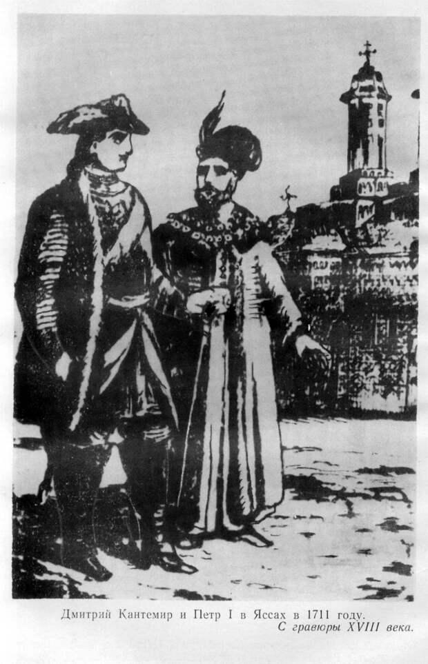 Дмитрий Кантемир как союзник Петра I