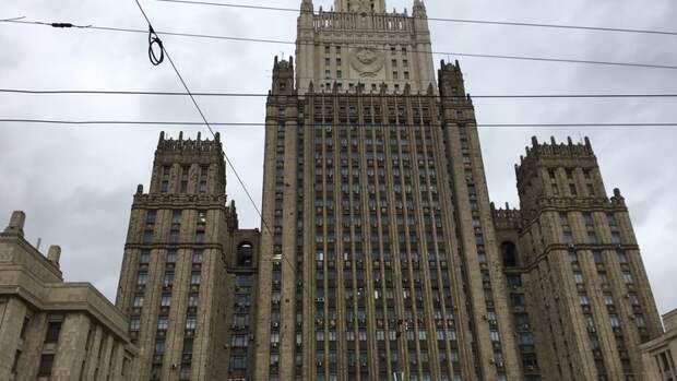 МИД осанкциях Украины против Академии наук РТ: «Русофобия получает новое дыхание»