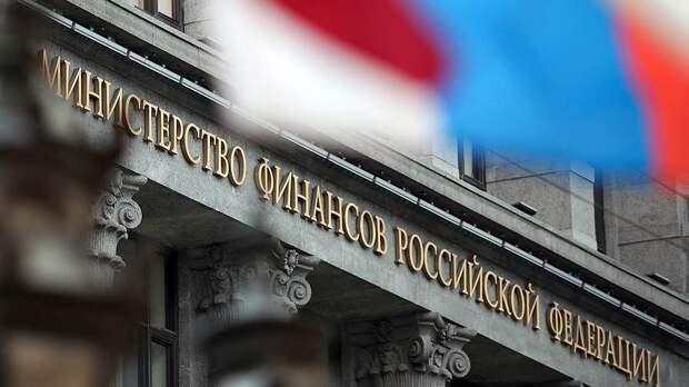 Минфин России разместил на общественное обсуждение проект постановления об изменении льготных ипотечных программ – Ирина Кивико