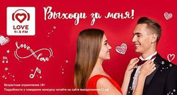 """Горы, море и любовь: на конкурсе """"Выходи за меня"""" выбрали ещё две пары финалистов"""