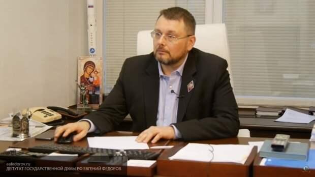 В Госдуме объяснили, какой вывод должна сделать Россия после трагедии в Казани