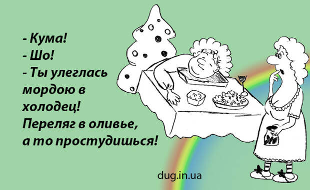 http://dug.in.ua/wp-content/uploads/2016/12/kuma.jpg