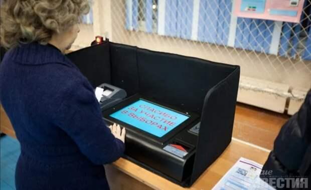 В Москве прошла презентация цифрового избирательного участка для выборов 8 сентября
