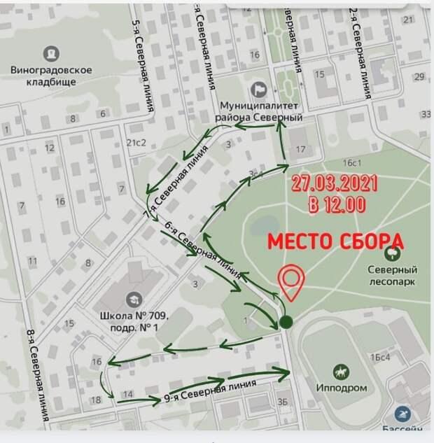 Субботний обход территории проведет в Северном глава управы Екатерина Потапенко