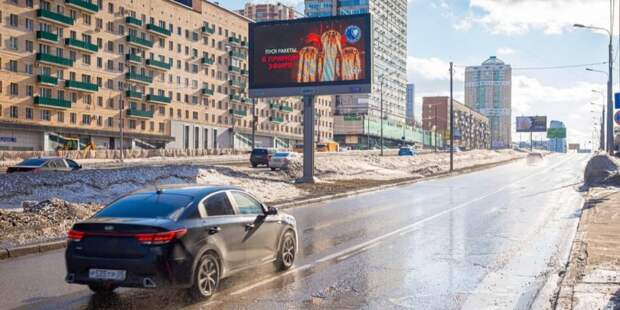 Запуск корабля «Союз МС-18» 9 апреля покажут на медиафасадах столицы Фото: Пресс-служба Департамента средств массовой информации и рекламы города Москвы