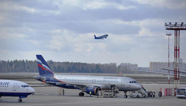 Свыше 30 рейсов задержали и отменили в аэропортах Москвы