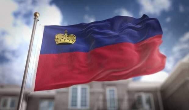 Европа заполыхает снова: Лихтенштейн открывает «ящик Пандоры»