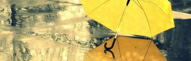Погода в Актау 20 сентября