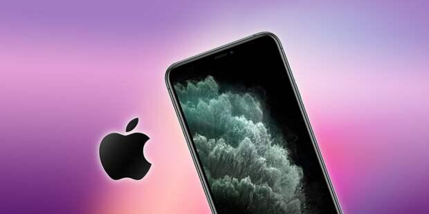 Apple сделает собственный 5G-модем. Но зачем?