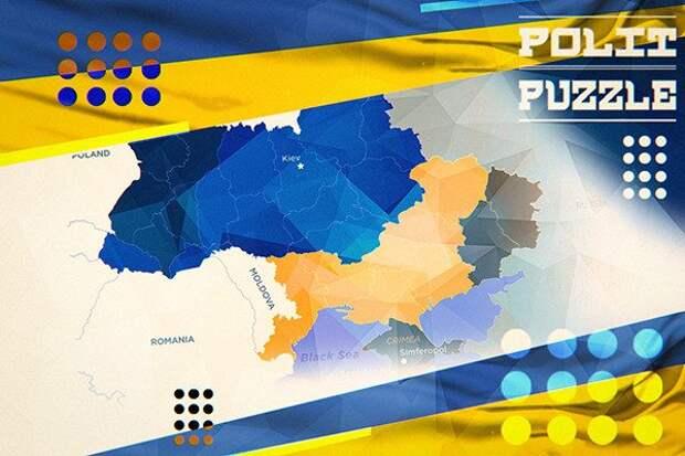 Ищенко назвал самый страшный кошмар Западной Украины