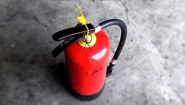 Школьники Подмосковья научились пользоваться огнетушителями на едином дне безопасности