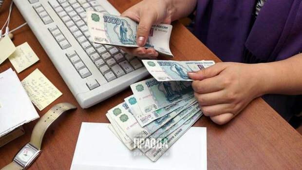 Нижегородцы получат доплату к единовременной выплате пенсионных накоплений в июле