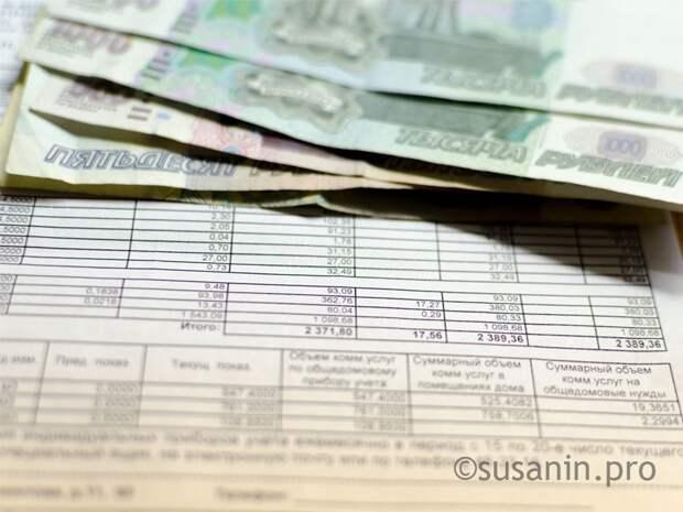 Новые санитарные нормы по мытью подъездов могут увеличить платежи за ЖКХ в Удмуртии