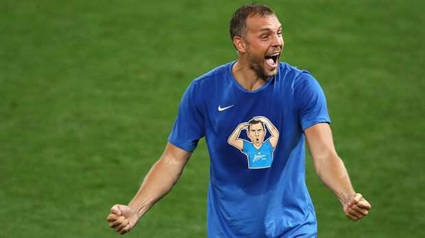 Дзюба — после чемпионства «Зенита» в РПЛ: «Пора уже показать себя в Лиге чемпионов!»
