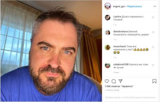 Муж тяжело больной Бабкиной разозлил Instagram своими мыслями о стрижке