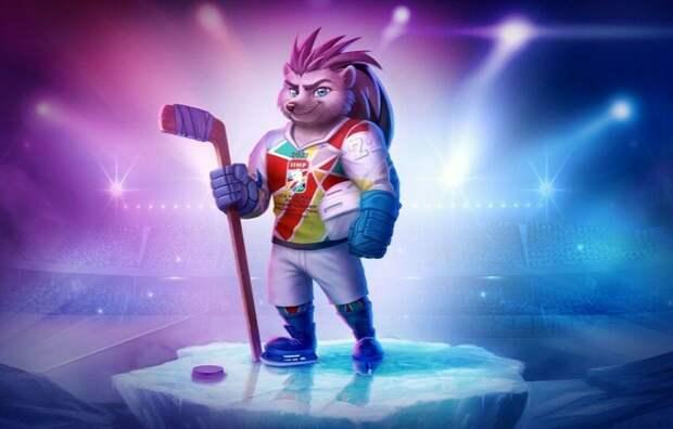 Талисманом чемпионата мира по хоккею 2021 года стал Ежик Спайки