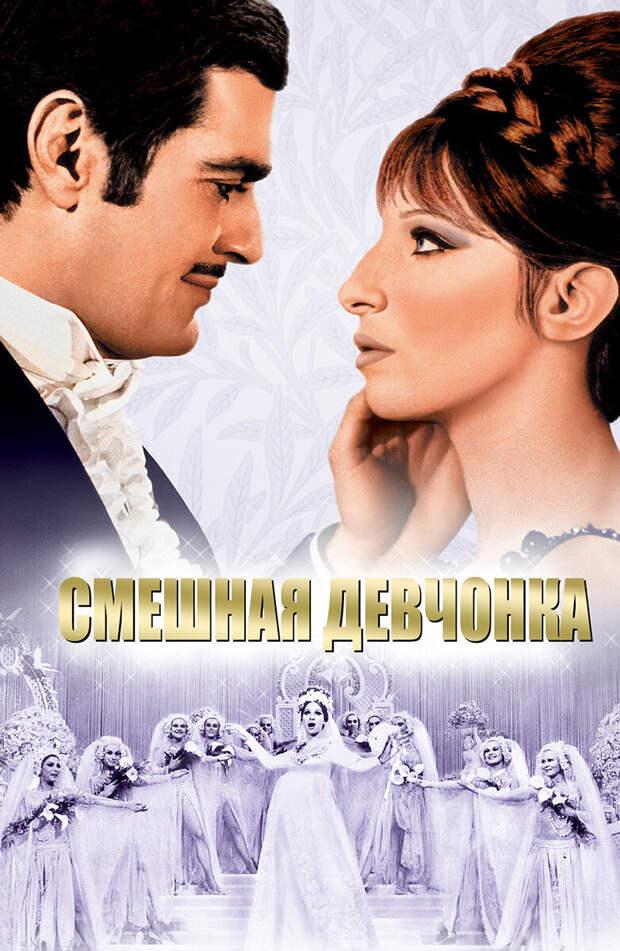 Фильмы-сиквелы, которых в СССР так и не увидели