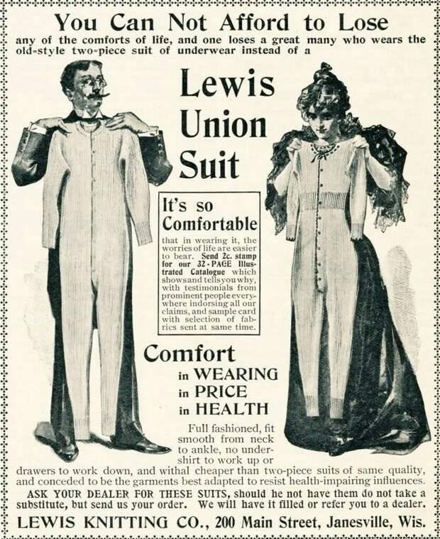 Реклама трикотажного нижнего белья в газете, начало XX века