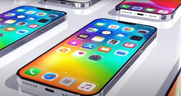 Новый iPhone 13 может подорожать из-за увеличения объема памяти