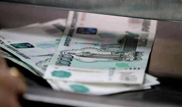 Более 22млн руб заработали нелегальные банкиры вРостовской области