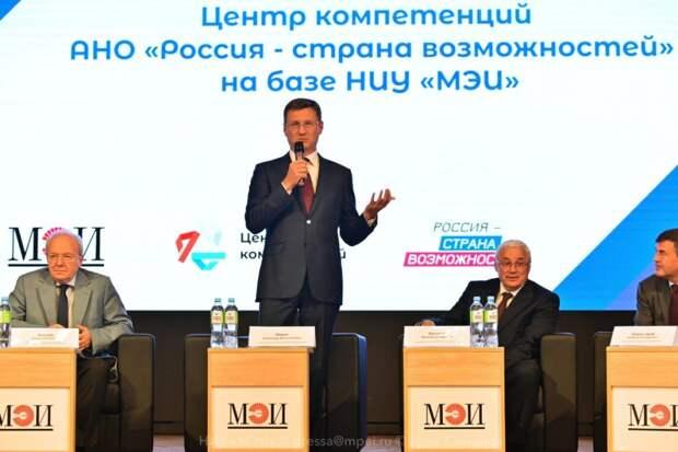 В первом российском центре компетенций «МЭИ» займутся прокачкой навыков у студентов