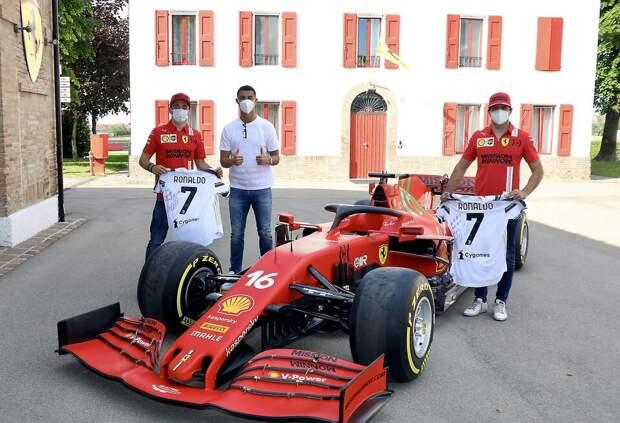 Криштиану Роналду пропустил тренировку «Ювентуса» ради визита на базу Ferrari