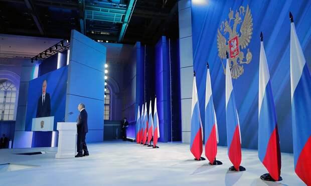Большинство россиян поддержали инициативы Путина, озвученные в послании