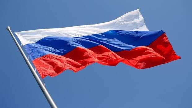 Россия выплатит остаток взноса в Совет Европы в ближайшее время