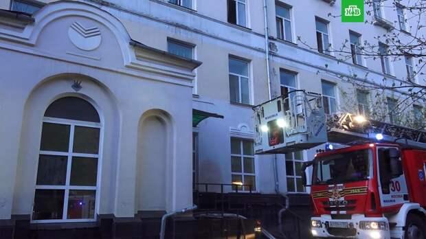 В СК назвали приоритетную версию пожара в гостинице «Вечный зов» в Москве