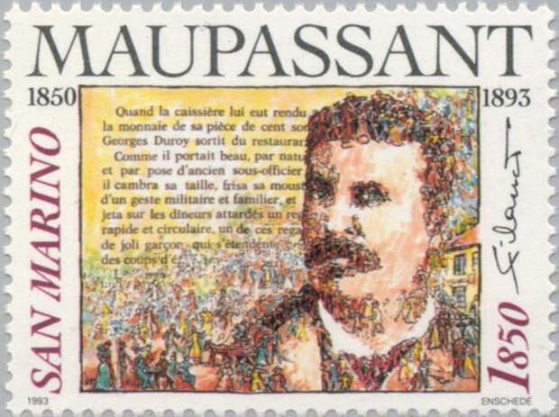 Трагедия Ги де Мопассана: Почему писатель заплатил жизнью за свою гениальность