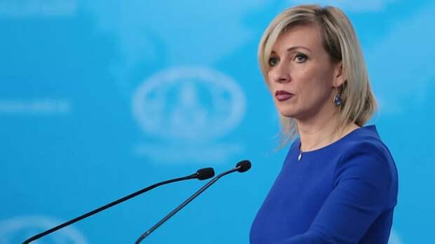 Захарова прокомментировала расследование взрывов во Врбетице