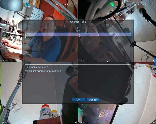 Настройка видеонаблюдения XM