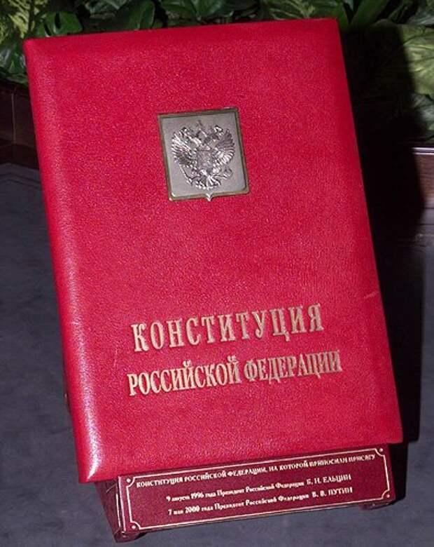 Памфилова: голосование по поправкам в Конституцию России по почте проходить не будет
